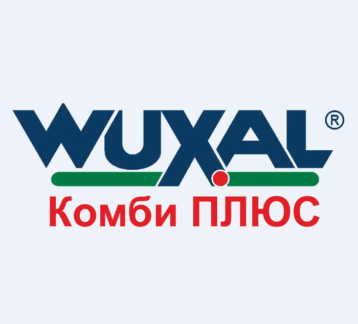 Комбі Плюс Мікродобриво, WUXAL