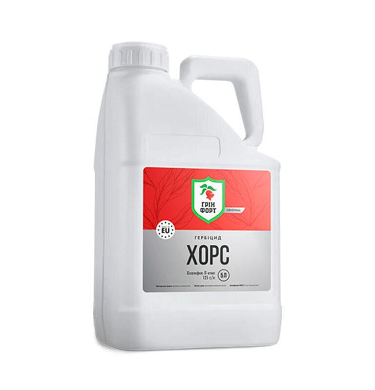 Гринфорт Хорс (Миура) гербицид грунтовой, хизалофоп-п-этил, 5 л, сделано в ЕС