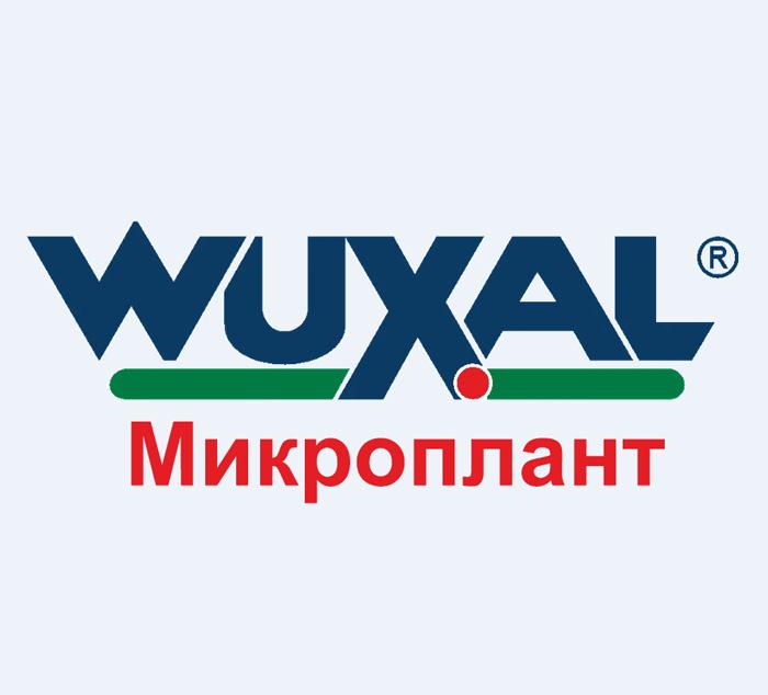 Мікроплант Мікродобриво, WUXAL