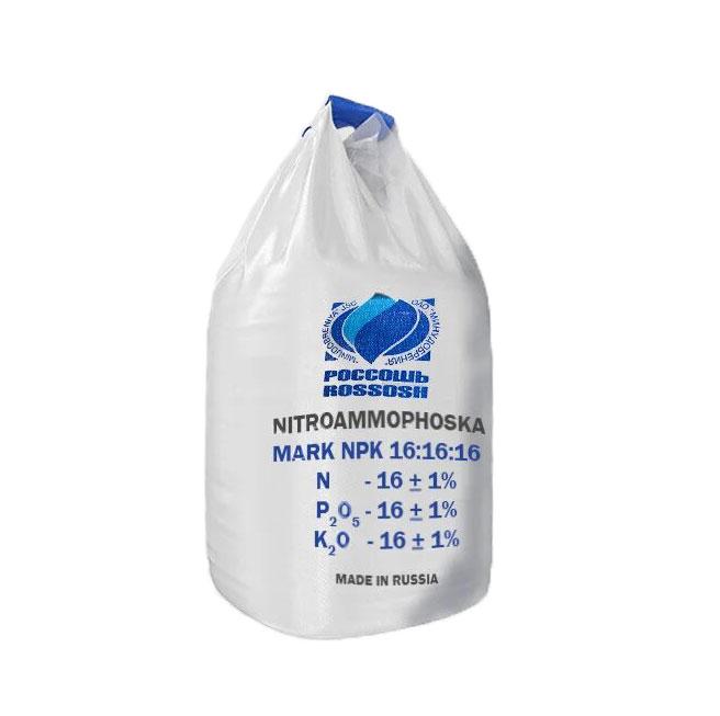 Нітроамофоска, мінеральне добриво Россош, Азофоска, 500 кг