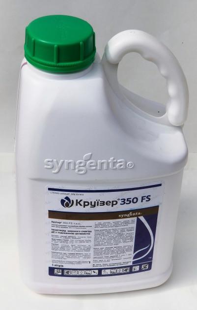 Протруйник Круїзер Syngenta ОSR 350 FS