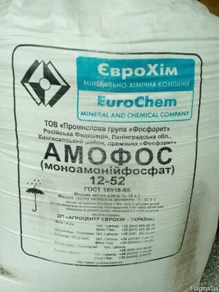 Амофос Мінеральне добриво, Україна, Амофоска 12 52, 50 кг