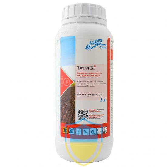 Тотал К (Ураган Форте), гербіцид Хімагромаркетинг, калійна сіль гліфосату, 1л