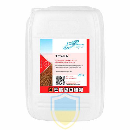 Тотал К (Ураган Форте), гербицид Химагромаркетинг, калиевая соль глифосата, 20л