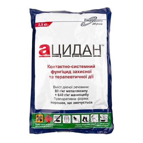 Ацидан (Ридомил), фунгицид Химагромаркетинг, металаксил, 2,5 кг