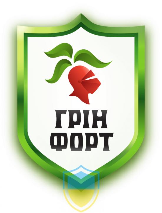 Гринфорт ПМ 500 (Гезагард) гербицид грунтовой, прометрин, 20л
