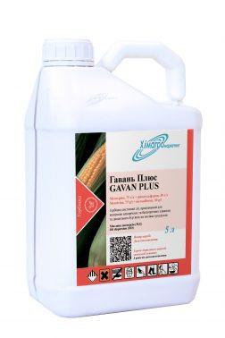 Гавань Плюс (Елюмис), гербицид Химагромаркетинг, мезотрион, 10 л