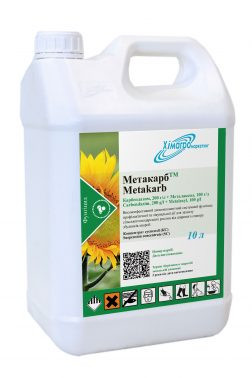 Метакарб (Дерозал+Ридомил), фунгицид Химагромаркетинг, карбендазим, 10 л