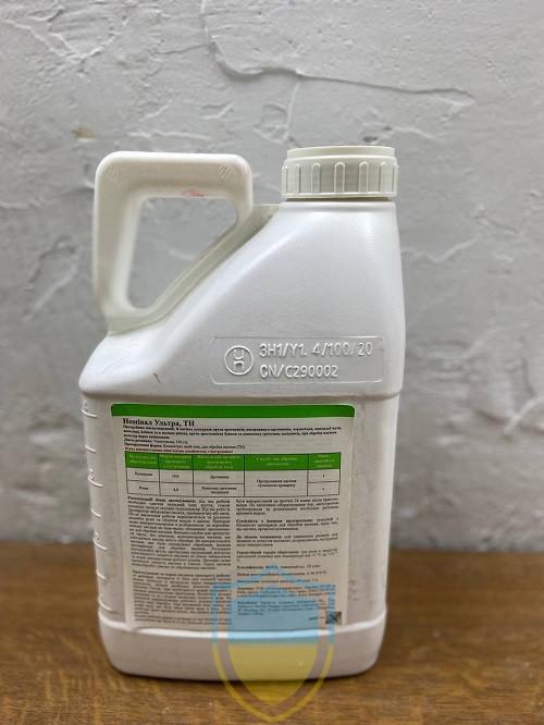 Номинал Ультра (Круизер), протравитель инсектицидный, Химагромаркетинг, тиаметоксам, 5 л
