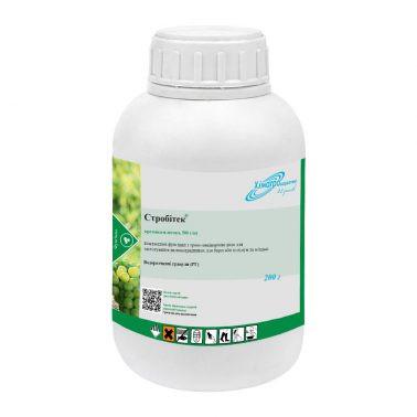 Стробітек (Стробі), фунгіцид Хімагромаркетинг, крезоксим-метил, 0,2 кг